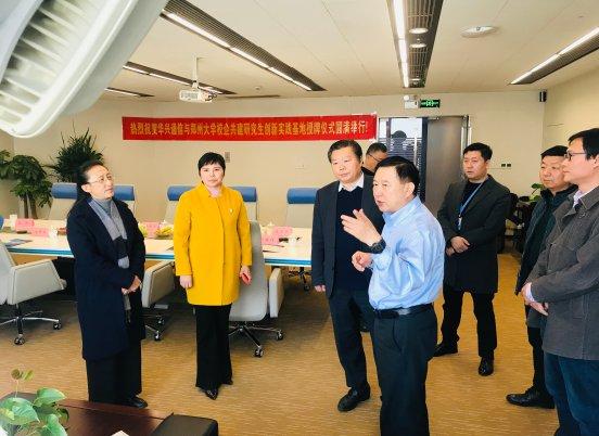 鄭州大學研究生創新實踐基地揭牌儀式圓滿舉行
