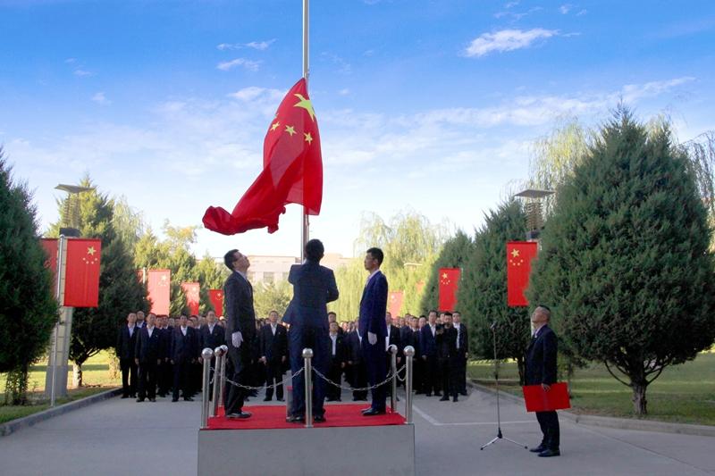 水勘院举行升国旗仪式