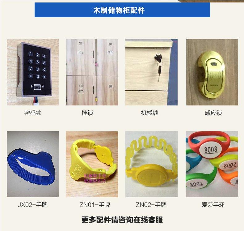 戴洛木质更衣柜提供多种不同配件可供定制