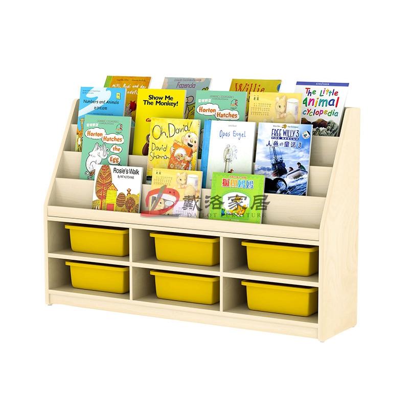 楓木色兒童書架儲物柜幼兒園教具盒儲物柜-佛山戴洛兒童家具定制