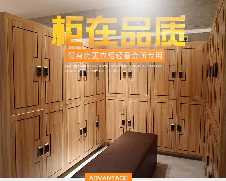轻奢时尚浴室更衣柜储物柜高端会所专用木质更衣柜定制