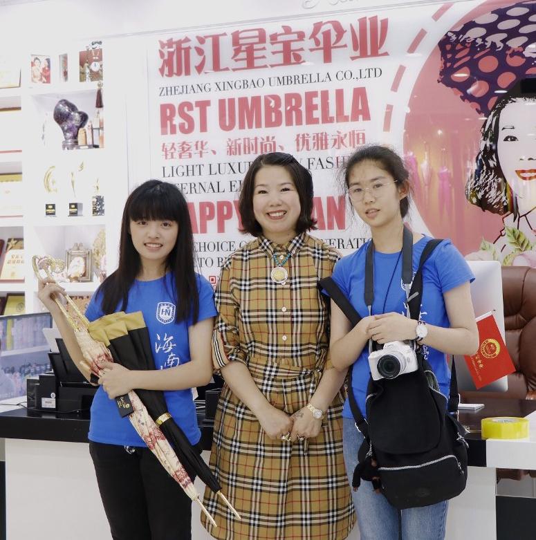 田野日记|义乌新万博app——撑出伞下新丝路
