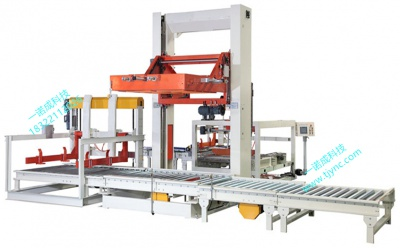 Gantry Stacker