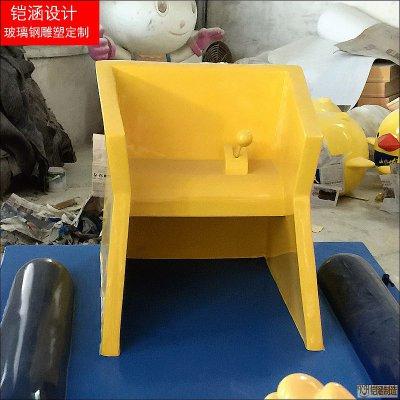 玻璃钢玩具凳子