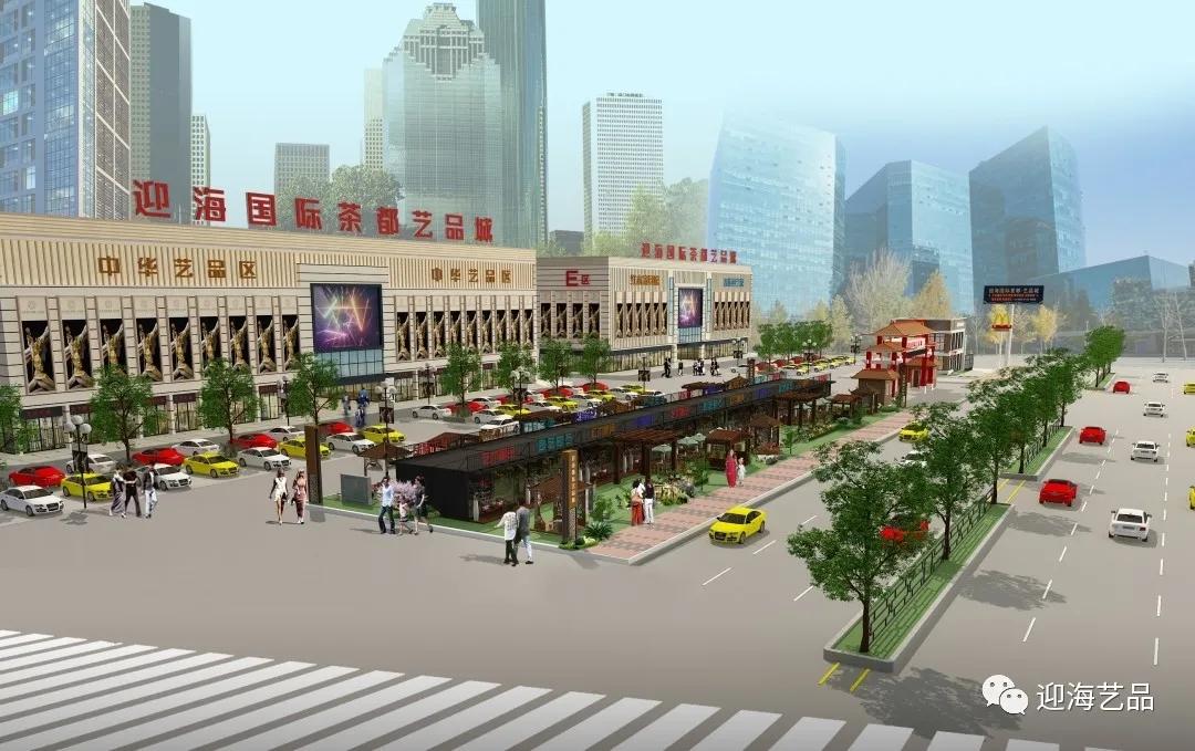 廣佛新城建設按下啟動鍵,迎海迎來區位發展...