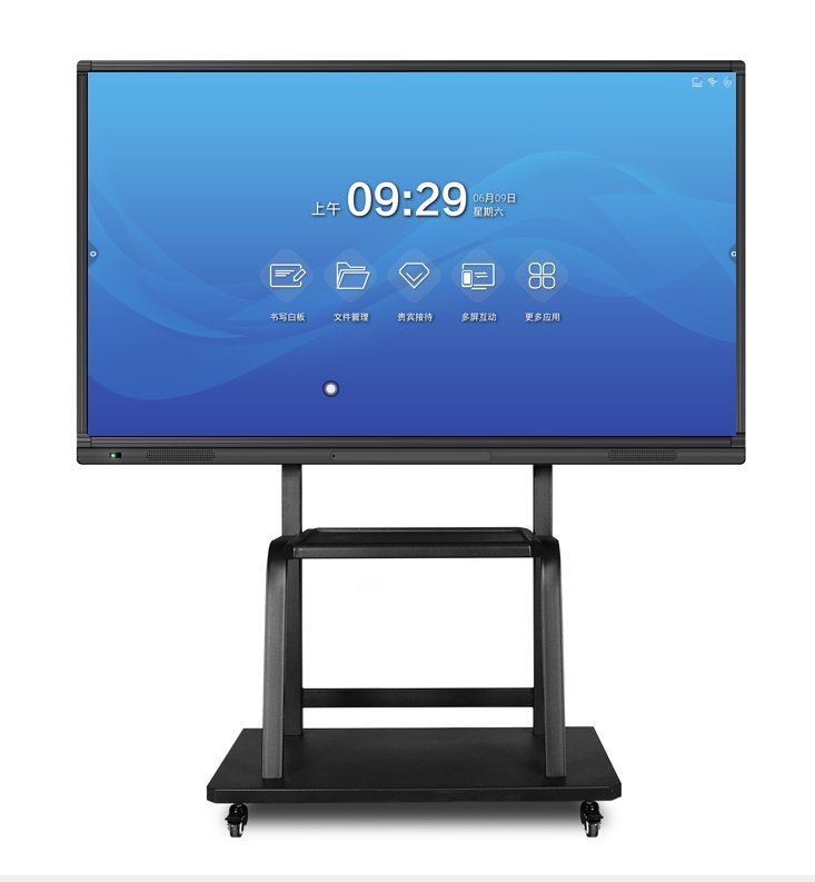 Interactive conference whiteboard