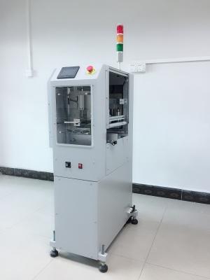 PCB表面清洁机