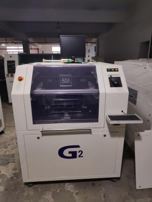 GKG印刷机G2