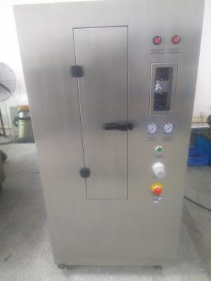 HJ-750J网板清洗机