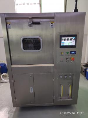 PCBA清洗机HJ-5800J