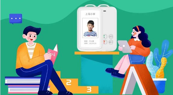 A26 4G智能学生卡丨全新升级 接受预定