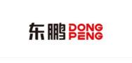 東鵬陶瓷股份有限公司