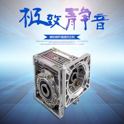 產地貨源NMRV減速機高精度減速箱WJKZ40低背隙耐磨蝸輪蝸桿減速機