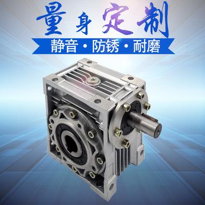 產地貨源NMRV90減速機高精度鋁殼減速箱WJZ90 耐磨蝸輪蝸桿減速機