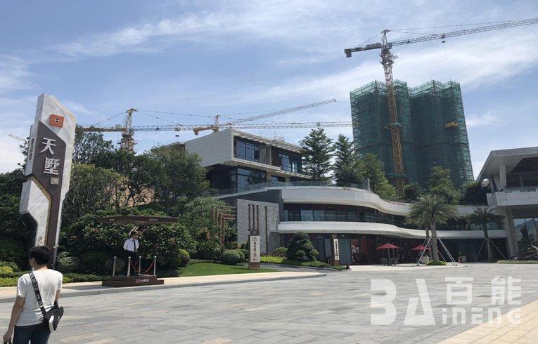 廣州·同寶路8號,10號地塊(天墅項目)主體工程二標段防水工程