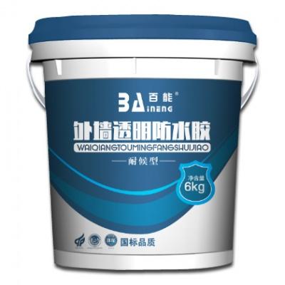 外墙透明防水胶(耐候性)