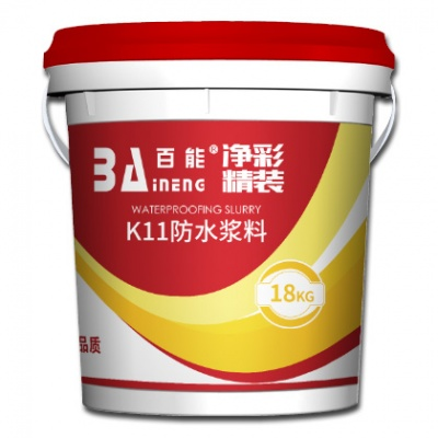 k11防水浆料(净彩精装)