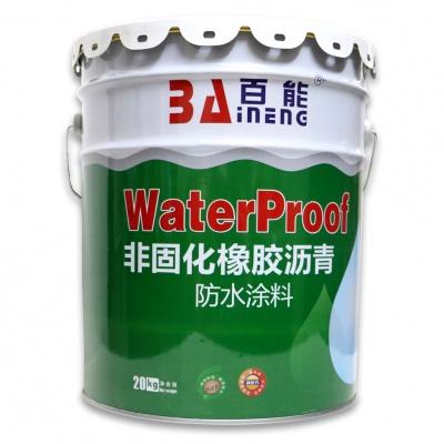 非固化橡膠瀝青防水塗料