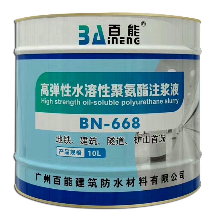 高弹性水溶性聚氨酯注浆液