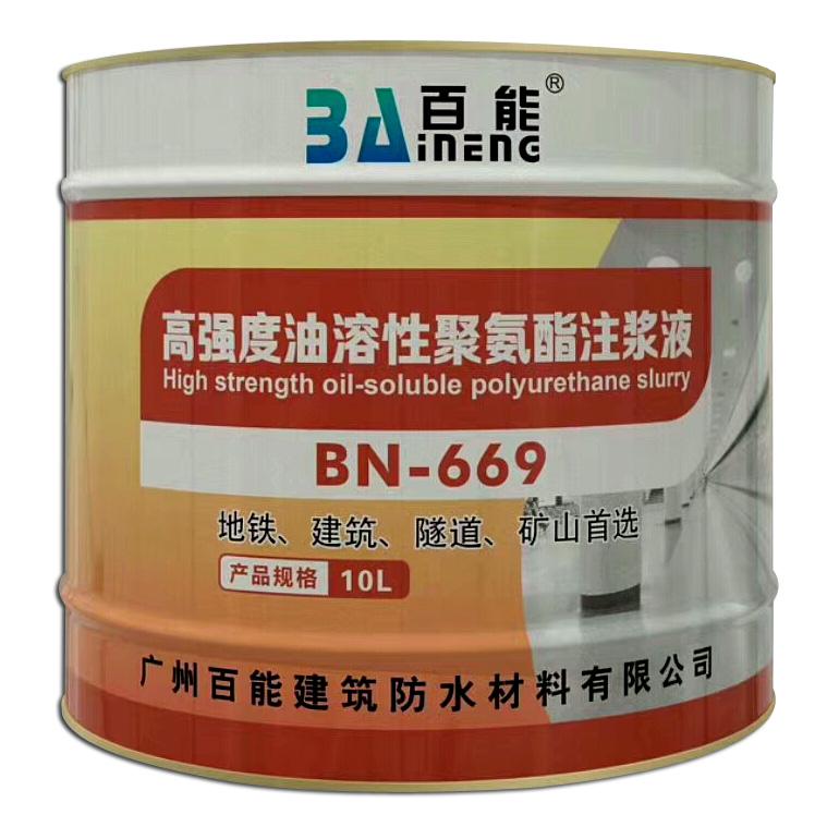高强度油溶性聚氨酯注浆液