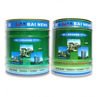 BN-1非焦油聚氨酯(911)