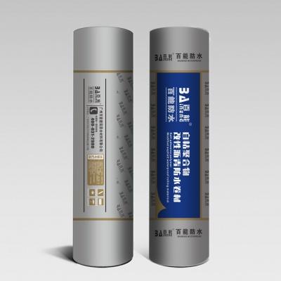 BN-G23 自粘聚合物改性瀝青防水卷材系列