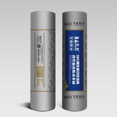BN-G18 SBS彈性體改性瀝青防水卷材系列