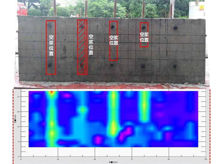 無線沖擊回波儀測試套筒灌漿質量