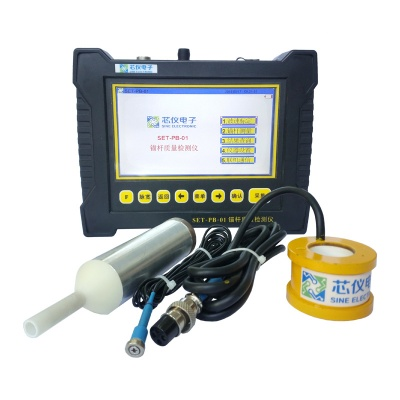 SET-PB-01 锚杆质量检测仪