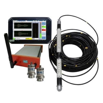 SET-PLT-02 无线数字声波测井仪