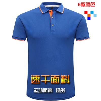 速干T恤定制工作服短袖POLO印企業logo翻領裝飾t恤衫公司文化男女