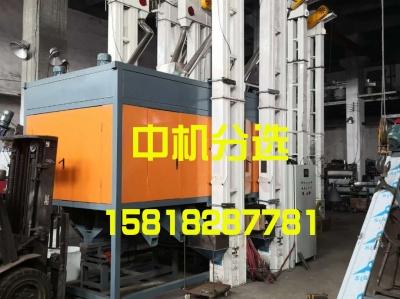 塑料材质分类设备高压静电分离机