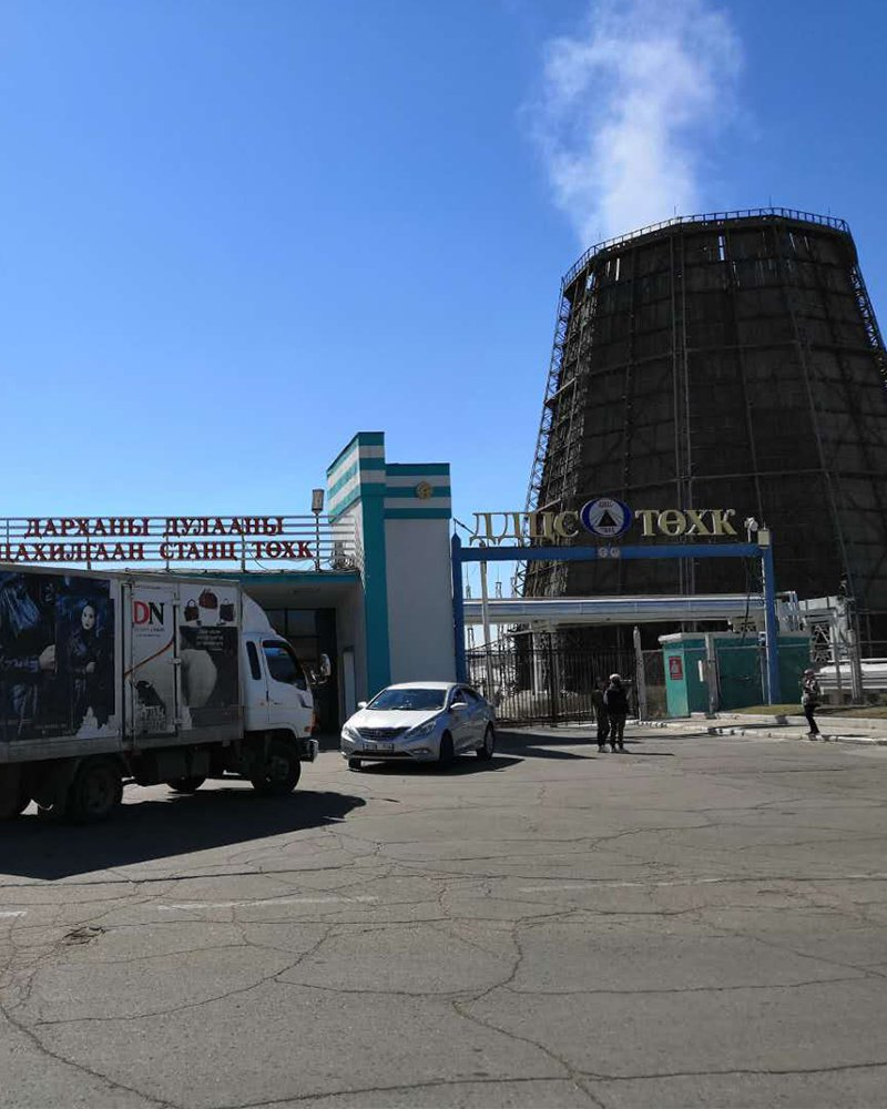 Project name: darkhan-thermal power plant 35MW new