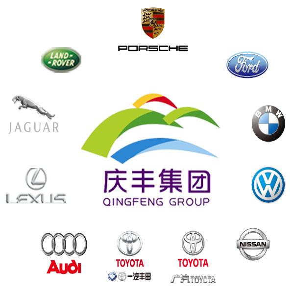 广东庆丰汽车集团有限公司  拖车运输公司 2020 招 标 公 告 函