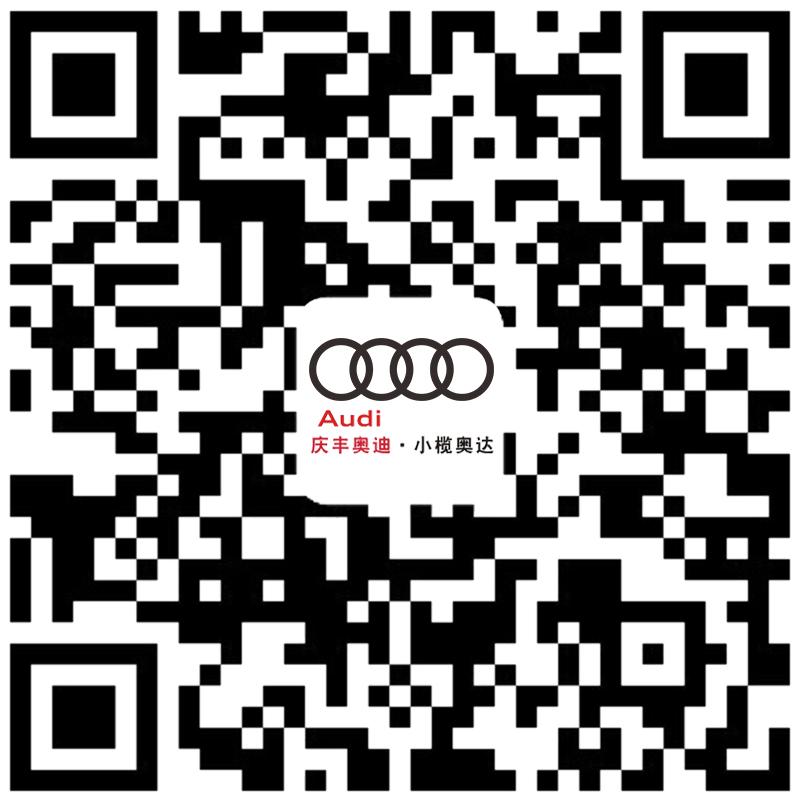 qy8千赢手机下载展示