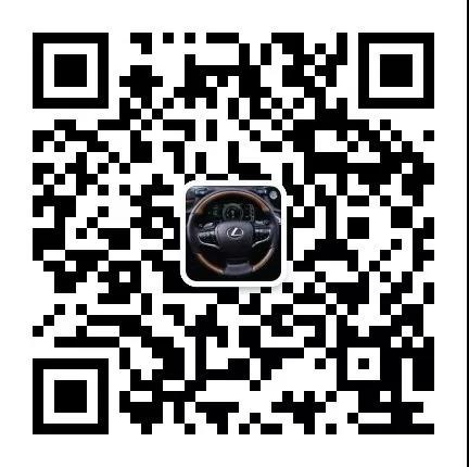 e-LEXUS CLUB智能手机应用