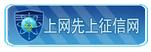 FUN88乐天堂注册网展示