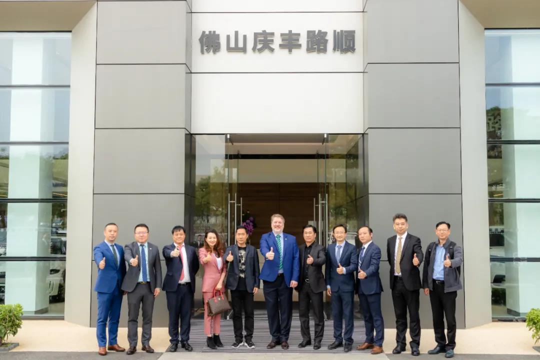 热烈欢迎捷豹路虎IMSS总裁李大龙先生莅临庆丰路顺视察指导工作