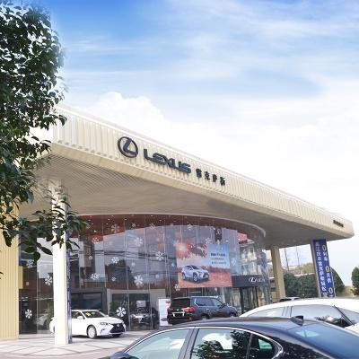 吴江庆丰雷克萨斯汽车销售服务有限公司—雷克萨斯品牌旗下,广东庆丰汽车集团控股