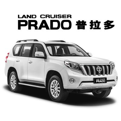 普拉多__雷电竞下载热门车型