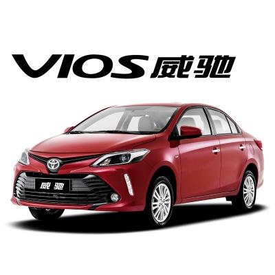 威驰__雷电竞下载热门车型