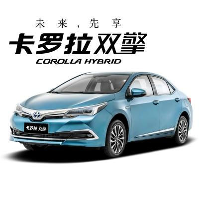 卡罗拉双擎__雷电竞下载热门车型