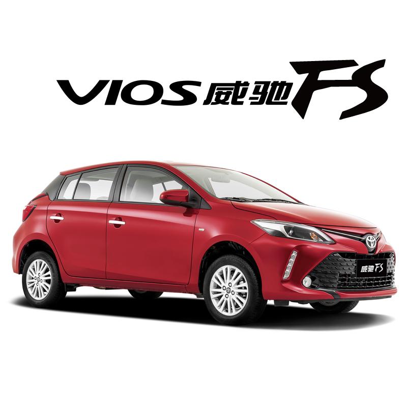 FS__庆丰热门车型