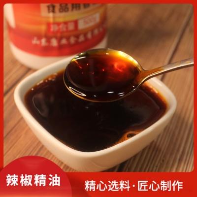 辣椒精油2%