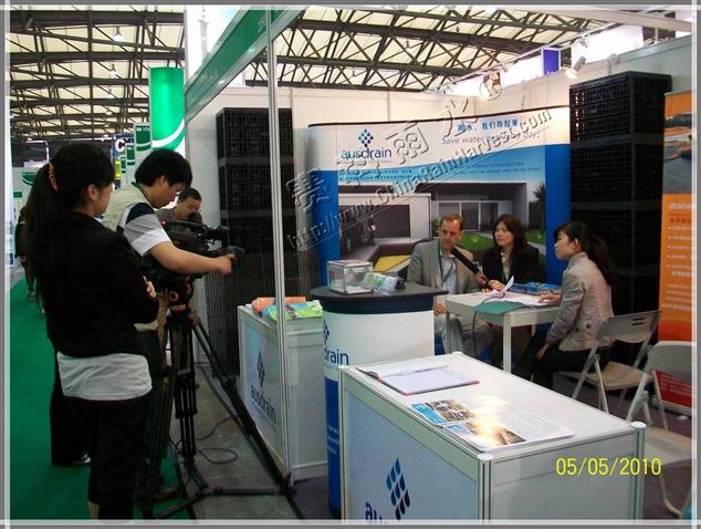 亚洲最大的行业展会