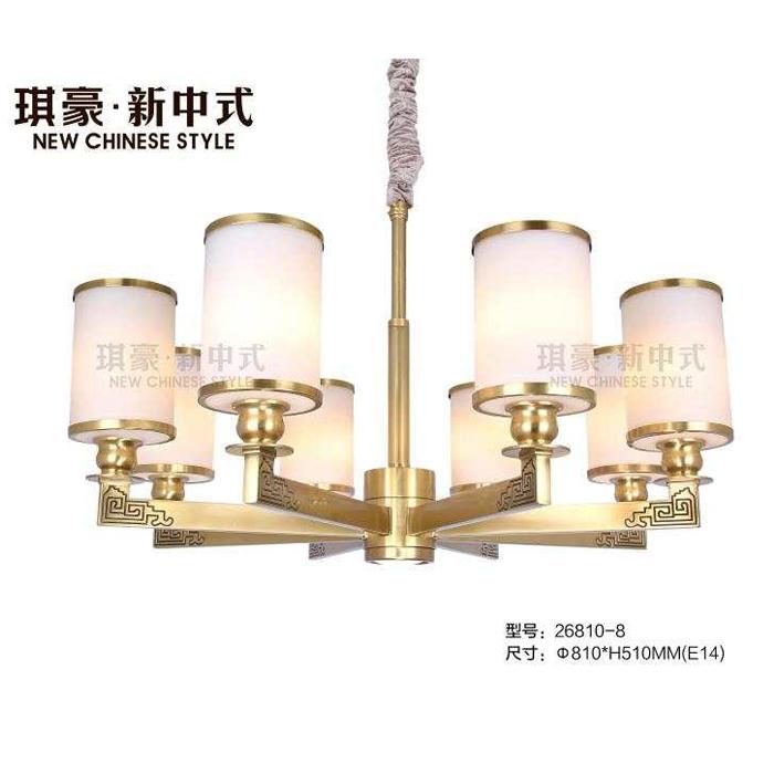 新中式風8頭客廳燈