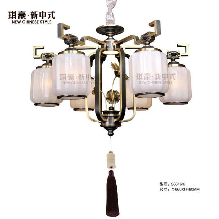 新中式風格6頭燈