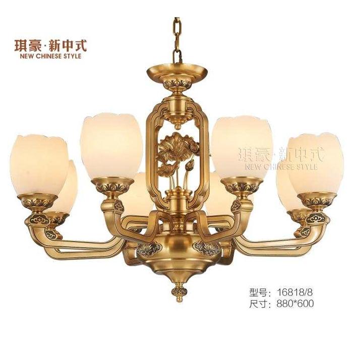 新中式風客餐廳8頭燈