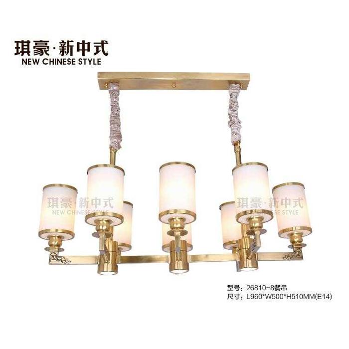 新中式長餐廳燈