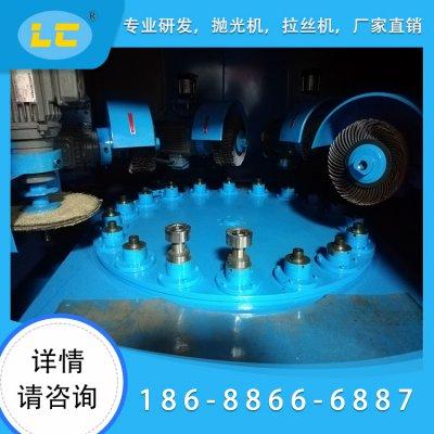 衛浴自動拋光機LC-ZP905A-18